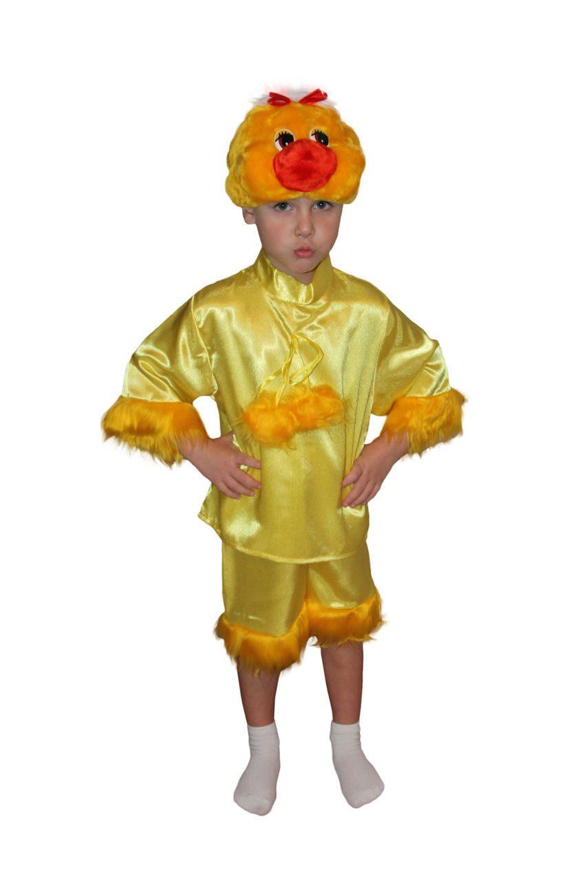 Костюм своими руками для детей цыпленок
